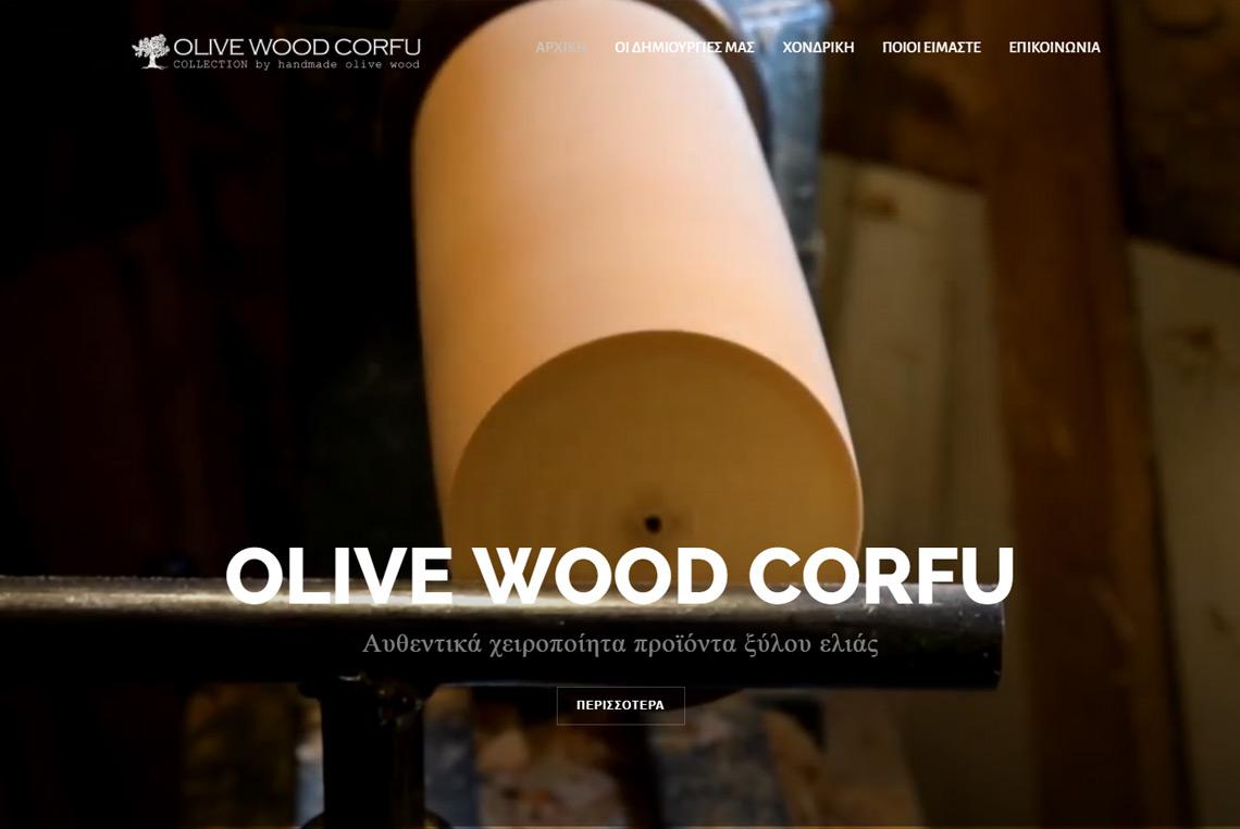 Olive Wood Corfu